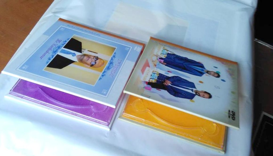Custom Designed DVD Boxes Free with Album Order